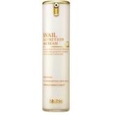 ББ крем с экстрактом улиточной слизи Skin79 Snail Nutrition BB Cream SPF45/PA 15g