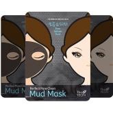 Набор грязевых масок для очищения пор The Yeon Perfect Pore Clean Mud Mask