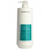 Увлажняющий кондиционер для волос Newgen Planplan Extra Hydrating Conditioner