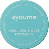 Гидрогелевые патчи для глаз с экстрактом ласточкиного гнезда Ayoume Swallow's Nest Eye Patch