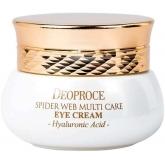 Крем для кожи вокруг глаз с протеинами паутины Deoproce Spider Web Multi-Care Eye Cream