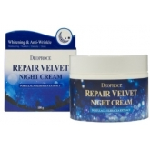 Ночной восстанавливающий крем для лица Deoproce Moisture Repair Velvet Night Cream