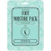 Увлажняющая маска для ног Kocostar Foot Moisture Pack