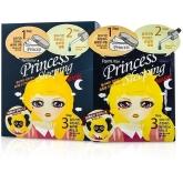 3-х шаговая ночная маска FarmStay Princess 3 Steps Sleeping Mask
