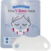 Увлажняющий патч для V-зоны лица Etude House Petite Beauty Firm V-Zone Patch