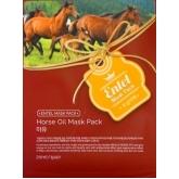 Маска тканевая для лица с лошадиным маслом Entel Horse Oil Mask Pack