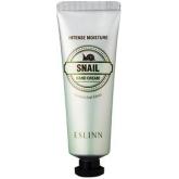 Крем с экстрактом улитки Enprani Eslin Intense Moisture Snail Hand Cream