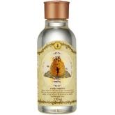 Гидрофильное масло с черным чаем и медом Skin Food Honey Black Tea Cleansing Oil
