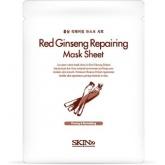 Тканевая маска с экстрактом красного женьшеня SKIN79 Red Ginseng Repairing Mask Sheet