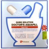 Увлажняющая маска для лица Secret Key Doctor's Gung Solution Aquafill Mask Pack