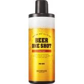 Очищающее средство 3 в 1 с экстрактом пива Skinfood Beer One Shot Cleanser for Men