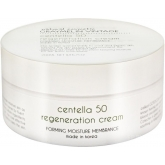 Восстанавливающий крем с экстрактом центеллы Graymelin Centella 50 Regeneration Cream