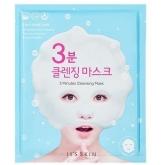 Глубокоочищающая кислородная маска It's Skin 3 Minutes Cleansing Mask