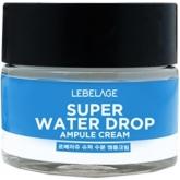 Увлажняющий крем-сыворотка с морской водой Lebelage Ampule Cream Super Aqua