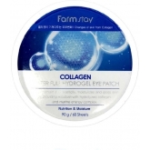 Гидрогелевые патчи для глаз с морским коллагеном Farmstay Collagen Water Full Hydrogel Eye Patch