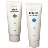 Крем для рук Nanamus Hand Cream