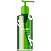 Очищающее масло для лица с экстрактом оливы Ayoume Olive Herb Cleansing Oil