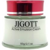 Увлажняющий крем-эмульсия Jigott Active Emulsion Cream