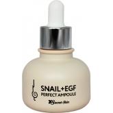 Сыворотка для лица с экстрактом улитки Secret Skin Snail and EGF Perfect Ampoule