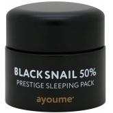 Ночная маска с муцином чёрной улитки Ayoume Black Snail Prestige Sleeping Pack