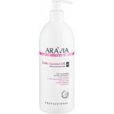 Масло для расслабляющего массажа Aravia Organic Exotic Coconut Oil