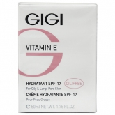 Крем увлажняющий Gigi Vitamin E Moisturizer For Oily Skin