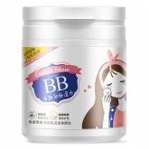 Влажные салфетки для снятия макияжа Bioaqua Super BB Eraser Show