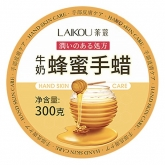 Маска для рук с мёдом Laikou Hand Skin Care Honey Pack