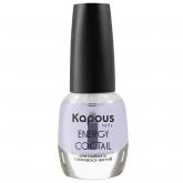Укрепляющее базовое покрытие Kapous Nails Energy Сoctail Base Coat