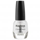 Укрепляющее покрытие 3 в 1 Kapous Nails Diamond Care Coat