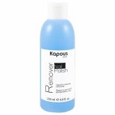 Жидкость для снятия декоративного лака Kapous Nail Polish Remover