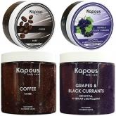 Солевой скраб Kapous Body Care Salt Scrub