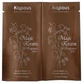 Экспресс-маска для волос Kapous Magic Keratin Fragrance Free Mask