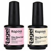 Файбер базовое покрытие Kapous Fiber Base Coat