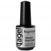 Укрепляющее базовое покрытие Kapous Vitamin Base Coat