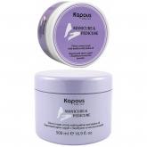 Крем-скраб Kapous Velvet Cream Scrub With Bamboo And Jojoba Oil