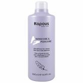 Гель-размягчитель для огрубевшей кожи ног Kapous Body Care Gel Softener