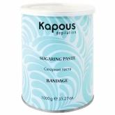 Сахарная паста бандажная Kapous Depilation Sugaring Paste Bandage
