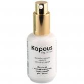 Эмульсия с экстрактом папайи Kapous Depilation Hair Delay Regrowth Emulsion