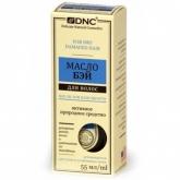 Масло Бэй для волос DNC Bay Oil For Hair Growth