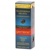 Гиалуроновая кислота комбинированная Gemene Combination Of Hyaluronic Acids