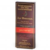 Масло косметическое подтягивающее Gemene Face And Neck Firming Chocolate Mask