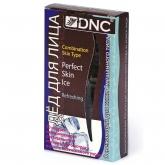 Лед освежающий для кожи смешанного типа DNC Perfect Skin Ice