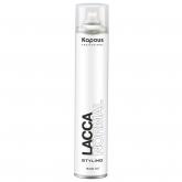 Лак аэрозольный нормальной фиксации Kapous Styling Lacca Normal Hair Spray