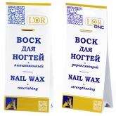 Воск для ногтей DNC L'Or Nail Wax