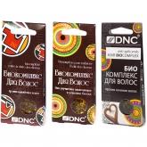 Биоактивный комплекс для волос DNC Hair Biocomplex