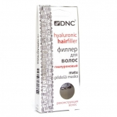 Филлер для волос DNC Hyaluronic Hair Filler