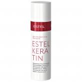 Кератиновая вода для волос Estel Keratin Water