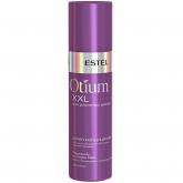 Спрей-кондиционер для длинных волос Estel Otium XXL Spray