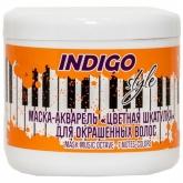 Маска-акварель для окрашенных волос Indigo Style Mask Music Octave 7 Notes Colors